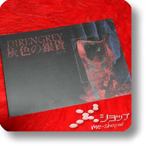 DIR EN GREY - Hai iro no Ginka Vol.36 (Sept. 2007) (Re!cycle)-0
