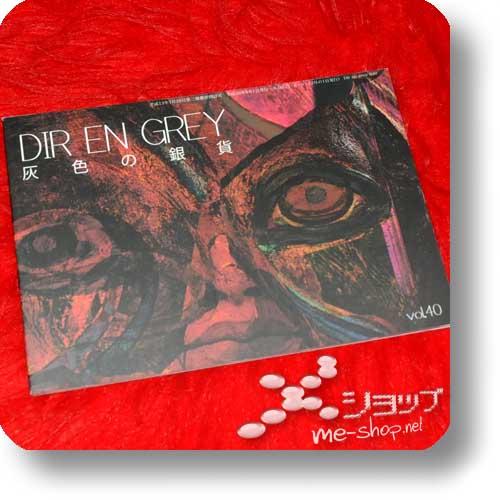 DIR EN GREY - Hai iro no Ginka Vol.40 (Sept. 2008) (Re!cycle)-0