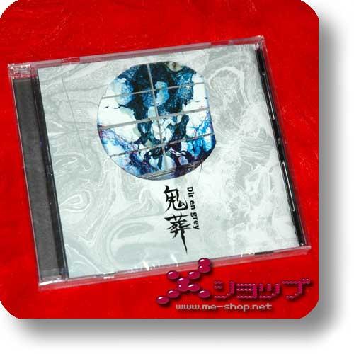 DIR EN GREY - Kisou (Re!cycle)-0