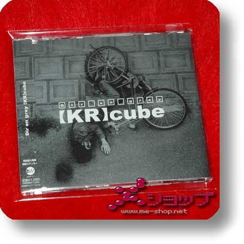 DIR EN GREY - [KR]cube (Re!cycle)-0