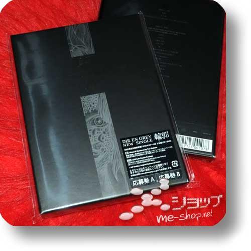 DIR EN GREY - Rinkaku (LIM. DELUXE BOX CD+Live-DVD+Photobook+Sticker+Postcard)-0