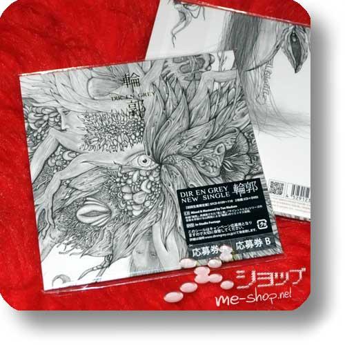 DIR EN GREY - Rinkaku (LIM. CD+DVD)-0