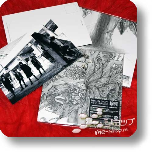 DIR EN GREY - Rinkaku (LIM. CD+DVD)+Bonus-Fotopostkarte!-0