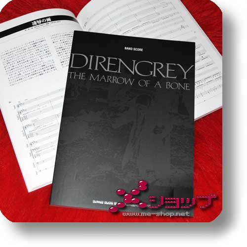 DIR EN GREY - The marrow of a bone BAND SCORE (NOTENBUCH)-0