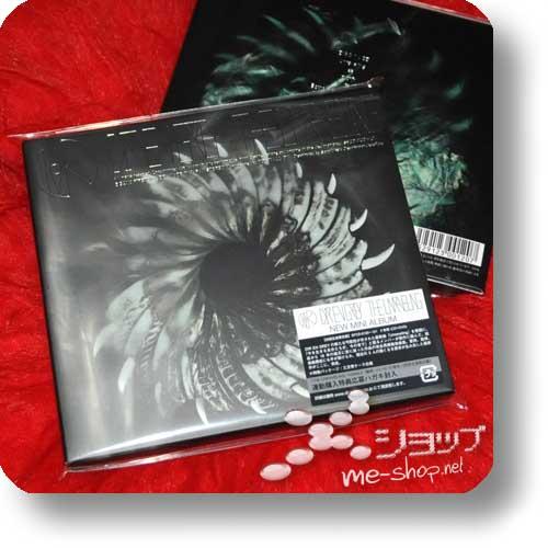 DIR EN GREY - The Unraveling (LIM. CD+DVD)-0