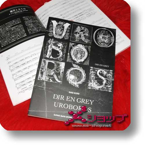 DIR EN GREY - UROBOROS BAND SCORE (Notenbuch)-0