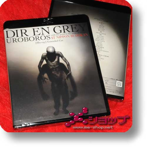DIR EN GREY - UROBOROS..at Nippon Budokan [Blu-ray] Extended Cut-0