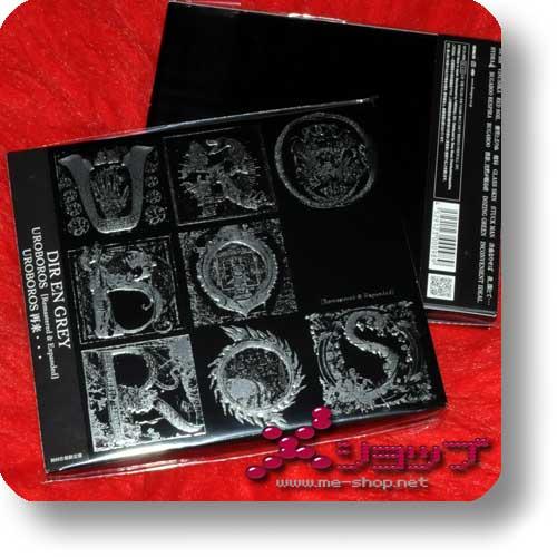 DIR EN GREY - UROBOROS [Remastered & Expanded] LIM.1.Press (Re!cycle)-0