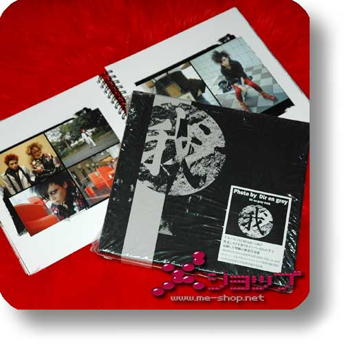 DIR EN GREY - ware (Photobook) (Re!cycle)-0