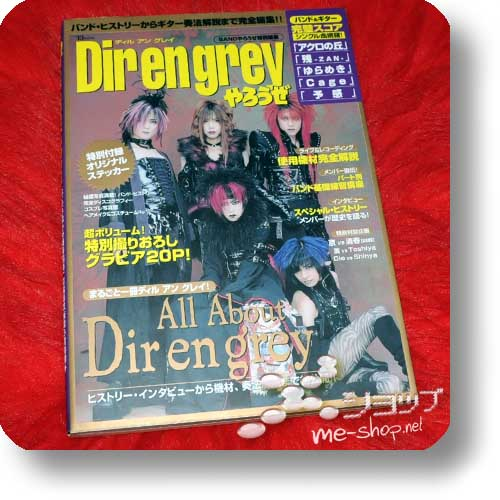 DIR EN GREY Yaroze - Band History ORIG.1999! inkl. 5 Bandscores und Stickerbogen! (Re!cycle)-0