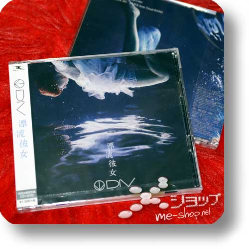 DIV – Hyoryu Kanojo LIM.CD+DVD-0