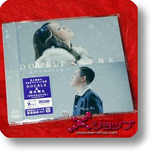 DOUBLE & SHOTA SHIMIZU - Oyasumi no kiss wo ~Good Night My Love~ (lim.Special Price!)-0