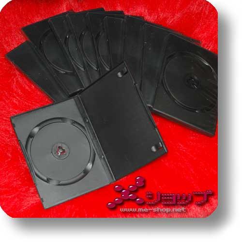 DVD-HÜLLE - schwarz (10 Stück)-0