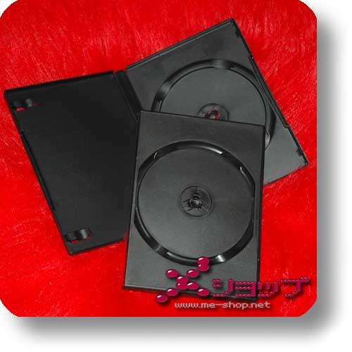 DVD-HÜLLE - schwarz-0