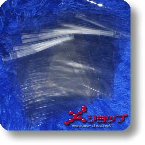DVD-SCHUTZHÜLLE - transparent, wiederverschließbar (10 Stück)-0