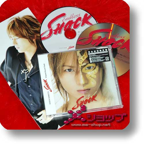 ENDLESS SHOCK (Koichi Domoto) Original Soundtrack LIM.CD+DVD-0