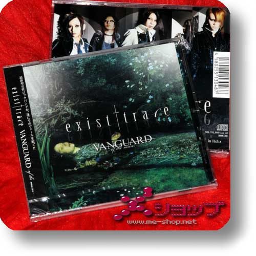 exist†trace (EXIST TRACE) - VANGUARD of the muses (Re!cycle)-0