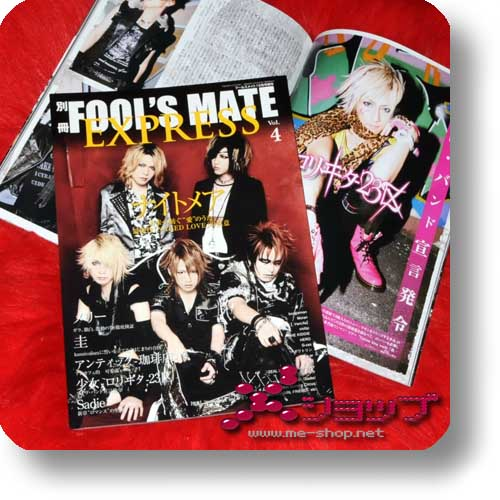 FOOL'S MATE EXPRESS Vol.4 (Jan.09) NIGHTMARE, An Cafe, Lolita 23q-0