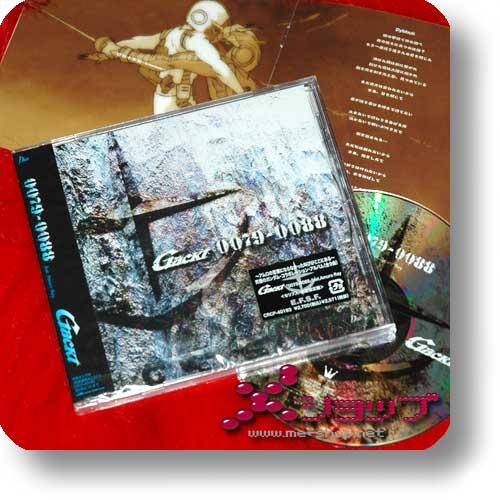 GACKT - 0079-0088 LIM.CD feat. Amuro Ray (GUNDAM)-0