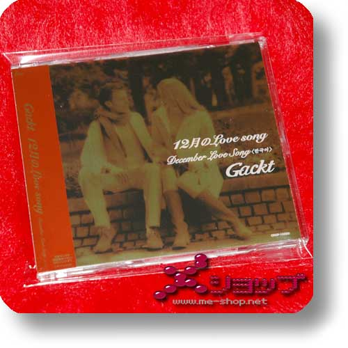GACKT - 12 gatsu no love song/December Love (2004 Ver.) (Re!cycle)-0