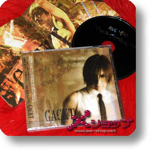 "GACKT - ARE YOU ""FRIED CHICKENz""?? (Re!cycle)-0"
