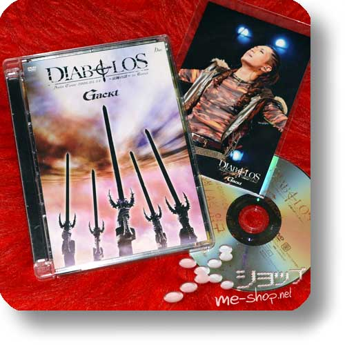 GACKT - DIABOLOS Asia Tour 2006.01.14 in Korea (lim.DVD+Bonus) (Re!cycle)-0