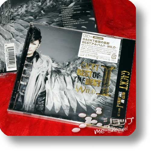 GACKT - Best of the best Vol.1 -WILD- LIM.CD+Blu-ray-0