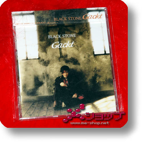 GACKT - BLACK STONE (Re!cycle)-0