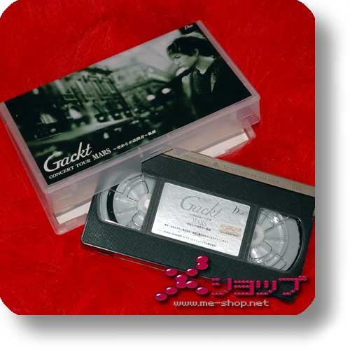 GACKT - CONCERT TOUR MARS ~sora kara...~Kiseki (Fanclub-VHS) (Re!cycle)-0