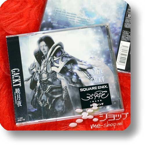 GACKT - Akatsukizukuyo -DAY BREAKERS- (LIM.CD+DVD)-0
