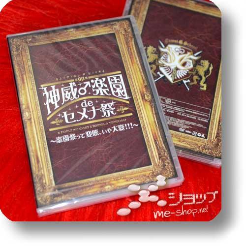 GACKT - 2013 Kamui Gakuen De Semenasai!! -Gakuensai Tte Hentai.Iya Taihen!!!- (DVD)-0