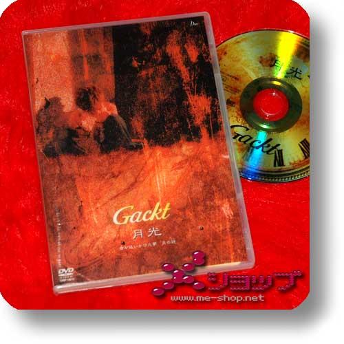 GACKT - Gekko (Kimi ga.../Tsuki no uta) PV-DVD (Re!cycle)-0