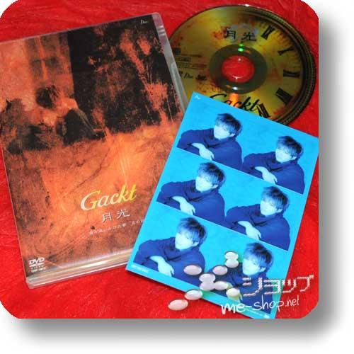 GACKT - Gekko (Kimi ga.../Tsuki no uta) PV-DVD +Bonus-Stickerset! (Re!cycle)-0