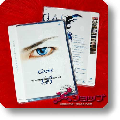 GACKT - The Greatest Filmography 1999-2006 BLUE (lim.1.Press DVD) (Re!cycle)-0