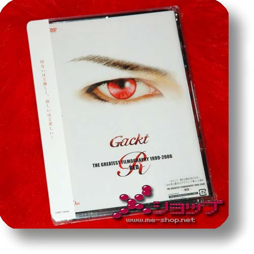 GACKT - The Greatest Filmography 1999-2006 RED (lim.1.Press DVD) (Re!cycle)-0