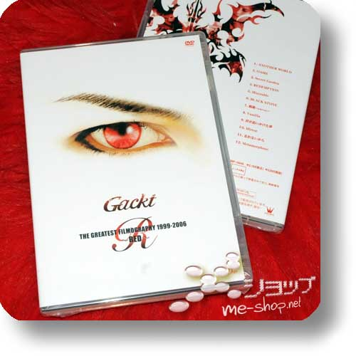GACKT - The Greatest Filmography 1999-2006 RED (DVD)-0