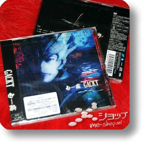 GACKT - Hakuro LIM.CD+DVD (Re!cycle)-0