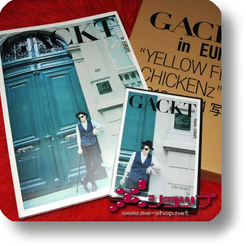 "GACKT in Europe ""YELLOW FRIED CHICKENz"" 2010-11 Photobook+DVD-0"