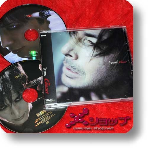 GACKT - Jesus DEARS LIMITED FANCLUB EDITION CD+DVD (Re!cycle)-0