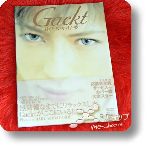 GACKT - Kimi ga oikaketa yume (Photobook) (Re!cycle)-0