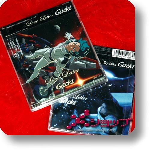 GACKT - Love Letter EP (MOBILE SUIT Z GUNDAM)-0