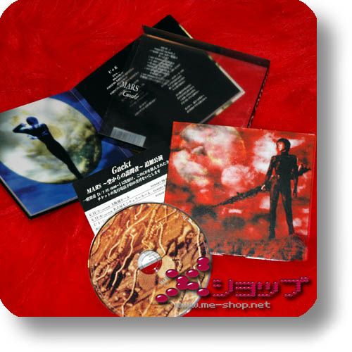 GACKT - MARS (lim.CD+Photobook / orig.2000!) (Re!cycle)-0