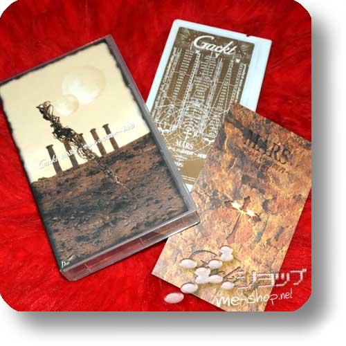 GACKT - MARS sora kara no homonsha (Live-VHS) (Re!cycle)-0