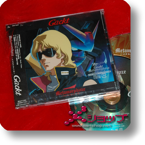 GACKT - Metamorphoze LIM. CD+DVD (B-Cover) / GUNDAM (Re!cycle)-0