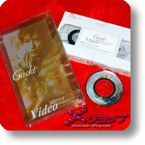 GACKT - Video Mirror OASIS LIM.BOX (VHS+Single-CD) (Re!cycle)-0