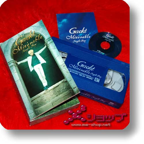 GACKT - Mizérable (lim.Box Single-CD+VHS / Mizerable) (Re!cycle)-0