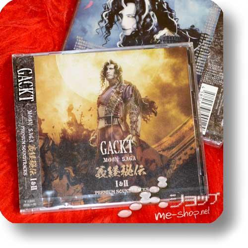 GACKT - MOON SAGA Yoshitsune Hiden 1&2 -PREMIUM SOUNDTRACKS- (2CD)-0