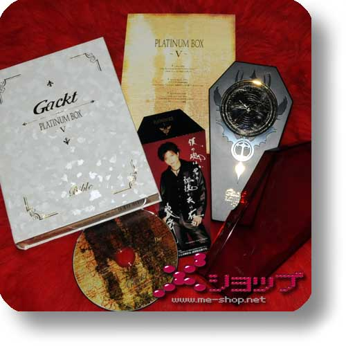 GACKT - Platinum Box V (LIM.DVD+SARG-UHR!)-0