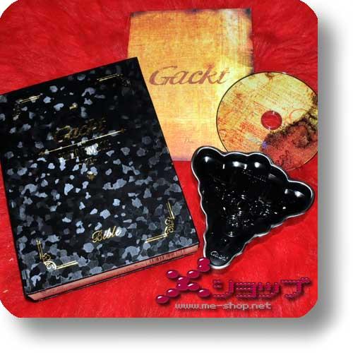GACKT - Platinum Box VI (LIM.DVD+Metall-Schale!) (Re!cycle)-0