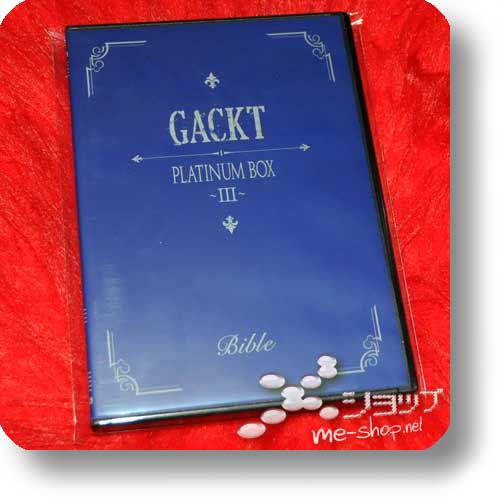 GACKT - Platinum Box III (Re-Release DVD / Dears only!) (Re!cycle)-0